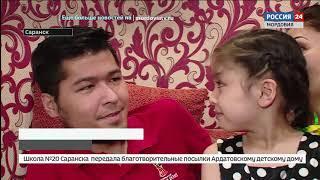 «Добро без границ»6 летняя Ирада Фазилова из Саранска теряет способность ходить