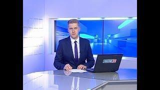 Вести Бурятия. 19-00 Эфир от 26.07.2018
