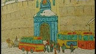 Выставка в Палатах
