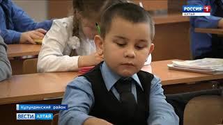 В Алтайском крае начали тестировать образовательный портал «Российская электронная школа»
