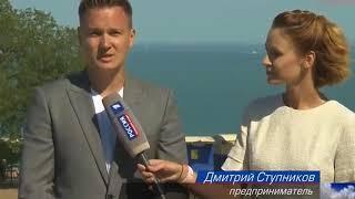 Крымчане пообщались с Президентом