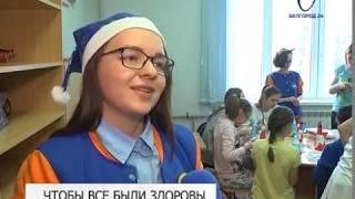 Белгородские волонтёры научили юных пациентов делать новогодние украшения