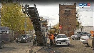 «На первом плане. Барнаул»: помешают ли погодные условия ремонту дорожных магистралей?