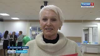 В Устьянском районе состоялась встреча самых активных женщин Архангельской области
