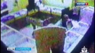 Житель Башкирии поддался на уговоры ограбить ювелирный магазин, но остался без золота