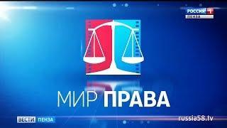 Победителей конкурса «Мир права» в Саратове назовут 27 июля