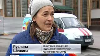 На железнодорожном вокзале Красноярска начал работу мобильный пункт тестирования на ВИЧ