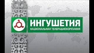 21112018 НОВОСТИ 24 С ЛАЙЛОЙ ЦУРОВОЙ 21 00
