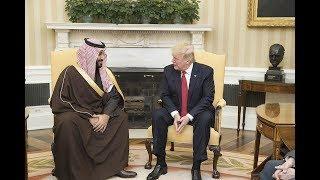 Почему США готовы сотрудничать с Саудовской Аравией даже после международного скандала?