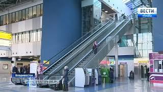 «Вести: Приморье»: Жители края выбирают имя аэропорту