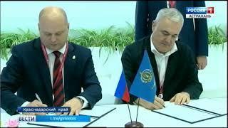 Астраханская область приняла участие в Российском инвестиционном форуме