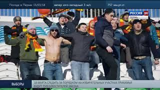 «Амкар» проиграл в Уфе «Арсеналу»