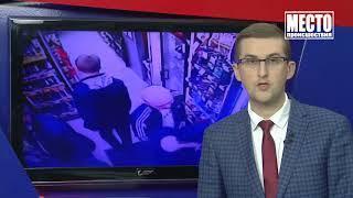 4 месяца тюрьмы за грабеж пива за 70 рублей