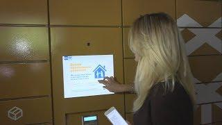 UTV. Почта России внедряет новые технологии, чтобы было меньше очередей