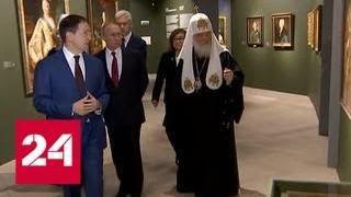 """Путин посетил выставку """"Сокровища музеев России"""" - Россия 24"""