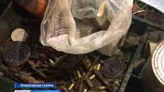 Взрывотехники ОМОН обнаружили боеприпасы и оружие