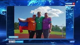 Золотая медаль на Чемпионате мира по метанию сапога