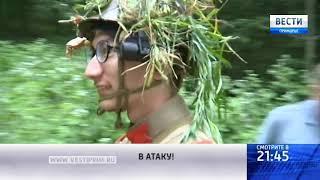 «Вести: Приморье»: Реконструкция боев за Хасан прошла во Владивостоке