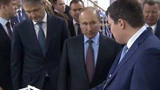 Путин принял участие во Всероссийском форуме сельхозпроизводителей в Краснодаре