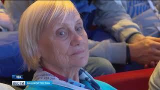 В Уфе собрались «серебряные» добровольцы со всей России