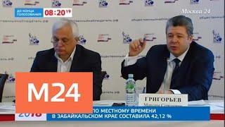 Почти 150 тысяч наблюдателей работают по всей стране на выборах президента - Москва 24