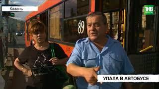 Пенсионерка упала в автобусе и была госпитализирована - ТНВ