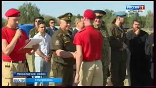 В Приволжском районе прошли полевые сборы