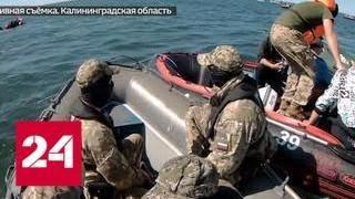 """Программа """"Дежурная часть"""" от 08 сентября 2018 года - Россия 24"""