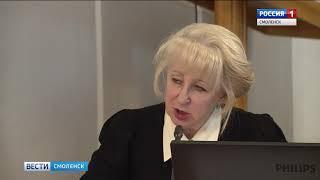 В Смоленской области пройдет операция «Шерлок»