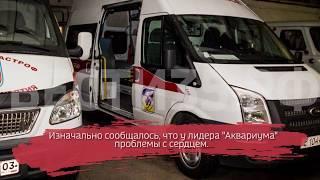 Борис Гребенщиков срочно реанимирован