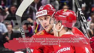 Сборная России разгромила команду Белоруссии на ЧМ по хоккею