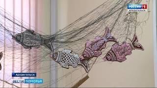 Свой первый День рождения музей Архангельского пряника отметил научным открытием