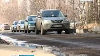 Красноярцы жалуются на парковку у нового терминала аэропорта
