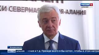 Алексей Мачнев и Таймураз Касаев подписали соглашение о сотрудничестве