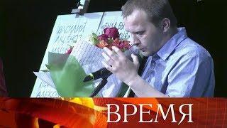 В Санкт-Петербурге вручили премию «Национальный бестселлер».