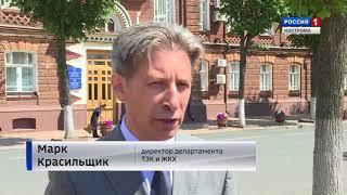 Костромская область начинает переход на новую систему обращения с мусором