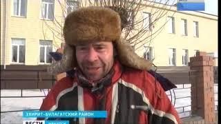 Когда морозы далеко за 30  Коммунальные аварии, перебои со светом  Иркутскую область ждёт холодная з
