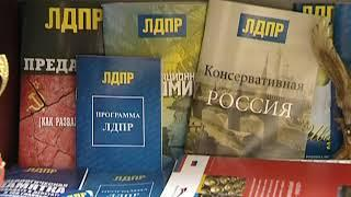 Общественные приемные и депутаты ЛДПР приняли почти 3 тысячи обращений
