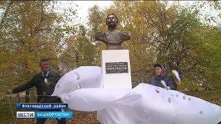 В Благоварском районе открыли бюст генералу Хаджи-Ахмету Ишбулатову