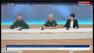 Пресс-конференция: о пожарах в Новосибирской области