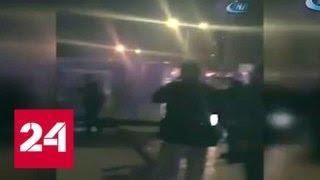 ДТП в Турции: 23 человека ранены - Россия 24