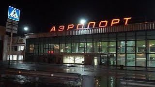 Чье имя присвоят аэропорту «Магадан»?