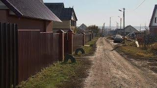 Жители поселка ЗИФ в Пензе буквально выживают