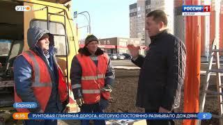 В Барнауле закончили строительство дороги на Ускова - Балтийской
