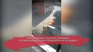 В Вологде средь бела дня загорелась фура: ВИДЕО