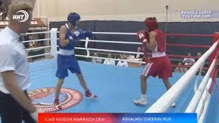 Дагестанец Чеэрав Ашалаев стартовал с победы на юношеском первенстве Европы по боксу.