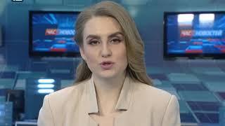 Омск: Час новостей от 13 марта 2018 года (17:00). Новости.