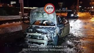 Летим на Блокбастер. Взрыв авто.... На месте уже спасатели и скорая..    в Киеве на пр-т С. Бандеры: