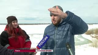 Паводок ждут в Томске 19 апреля