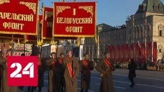 На Красной площади пройдет реконструкция военного парада 1941 года - Россия 24